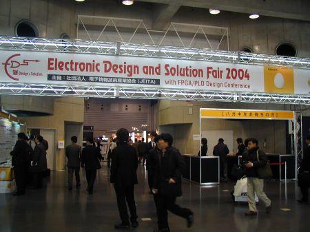 プロトタイピング ボードの新製品が続々日本上陸 electronic design