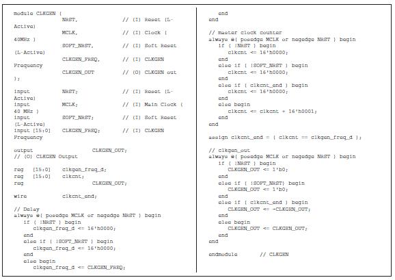マイコン&FPGA開発の流れと開発...