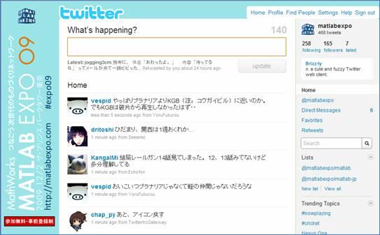 http://www.kumikomi.net/archives/2010/05/co09twi1/co09twi1_f01.jpg