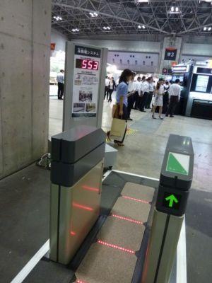 ●東京駅で実証試験を実施した振動発電システム 振動を電力に変換する物理現象として古くから知られて