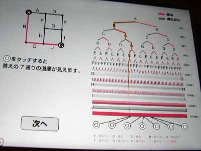 http://www.kumikomi.net/archives/2012/08/rp38mdl/rp37mdl_p04.jpg
