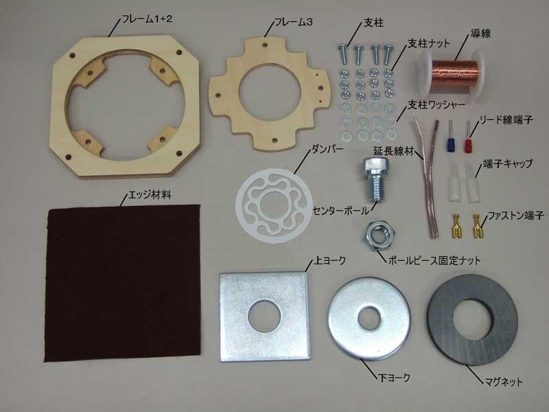 http://www.kumikomi.net/archives/2013/08/di02ts10/di02ts10_p3_l.jpg
